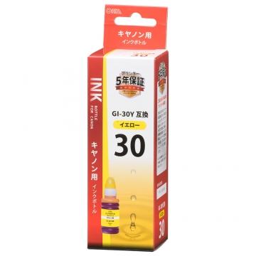 キヤノン互換インク GI-30Y 染料イエロー [品番]01-7754
