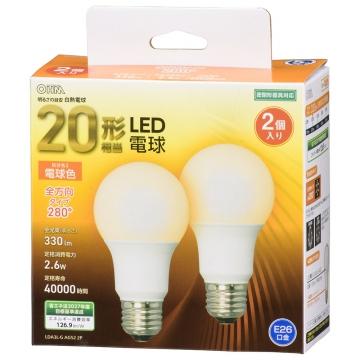 LED電球 E26 20形相当 電球色 全方向 2個入 [品番]06-4701