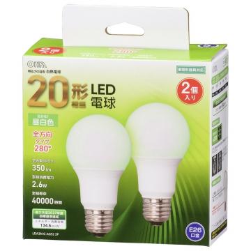 LED電球 E26 20形相当 昼白色 全方向 2個入 [品番]06-4702