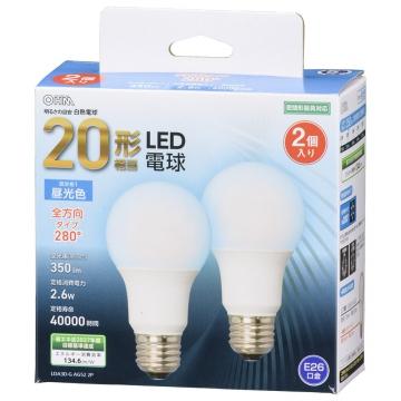 LED電球 E26 20形相当 昼光色 全方向 2個入 [品番]06-4703