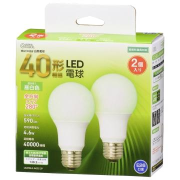 LED電球 E26 40形相当 昼白色 全方向 2個入 [品番]06-4705