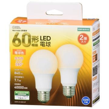 LED電球 E26 60形相当 電球色 全方向 2個入 [品番]06-4707