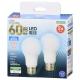 LED電球 E26 60形相当 昼光色 全方向 2個入 [品番]06-4709
