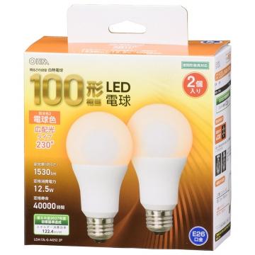 LED電球 E26 100形相当 電球色 広配光 2個入 [品番]06-4710