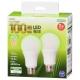 LED電球 E26 100形相当 昼白色 広配光 2個入 [品番]06-4711
